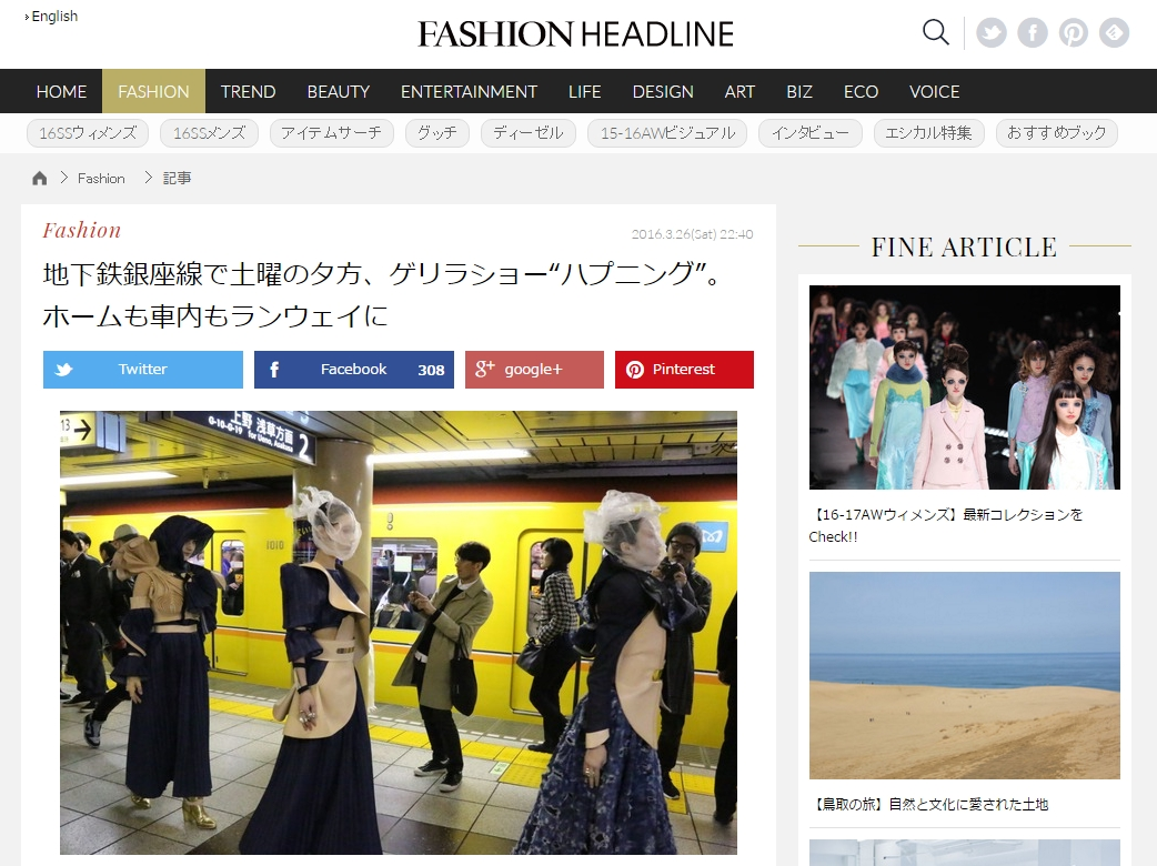 On FASHION HEADLINE | The HAPP...